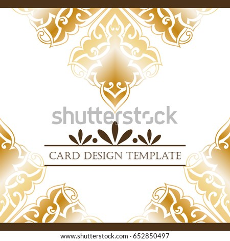 abstract invitation background design your text のベクター画像素材
