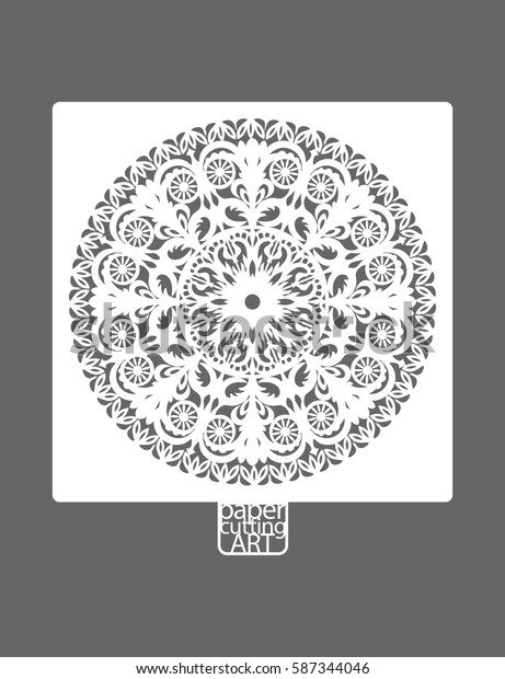 Abstract lacy round, ornamental, vintage pattern for laser wood cut or cutting paper art. Die cut greeting paper card or invitation with cutout mandala ornament. Floral white lace. Vector illustration