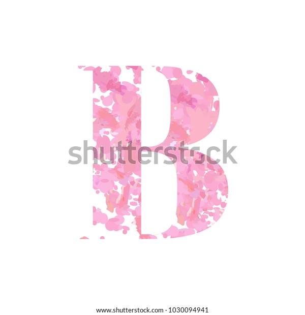 Abstract Letter B Logo Beauty Salon Stock Vector Royalty Free 1030094941