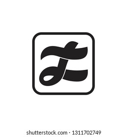 abstract letter t curves ribbon design logo vector