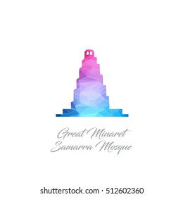 Abstract logo of the Great Minarat Samarra Mosque Landmark made of triangles. Monument Polygonal image for postcards, prints or other design. World famous tourism blue and pink architecture logo