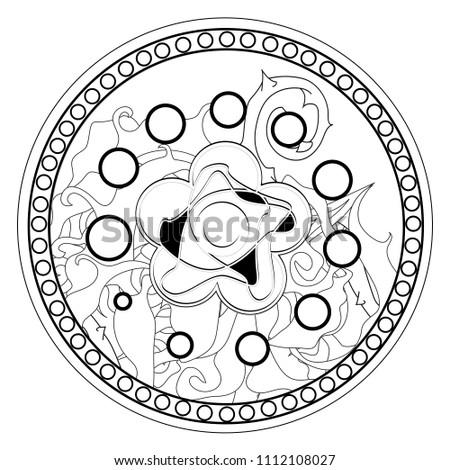 Abstract Mandala Coloring Page Adults Stock Vector Royalty Free