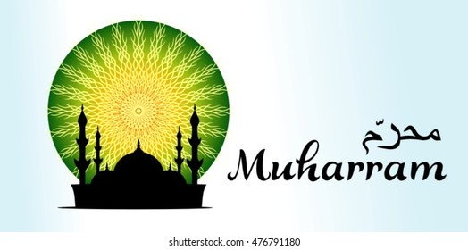 Abstract Mosque. Islamic symbol. White background with green circle, sun, mosque silhouette and inscription: Muharram.