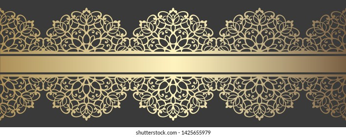 Abstract Ornamental lace vector border. Laser cut panel design for metal, wooden, paper, engraving, stencil, room divider. Window decor. Invitation decorative element. Wall panels.