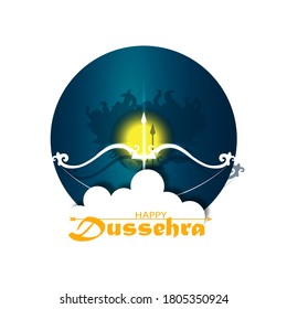 abstract paper cut Bow and Arrow of Rama in Happy Dussehra festival of India background - Shutterstock ID 1805350924