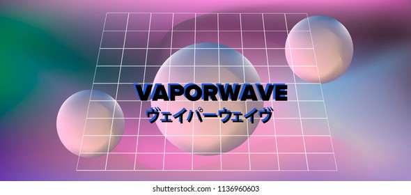 """Abstract pastel background with laser grid, planet and text on english and japanese translation """"Vaporwave"""". Vaporwave/ seapunk/ synthpop style."""