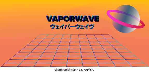 """Abstract pastel background with laser grid, planet and text on english and japanese translation """"Vaporwave"""". Vaporwave/ retrowave/ synthpop style illustration for poster or cover."""