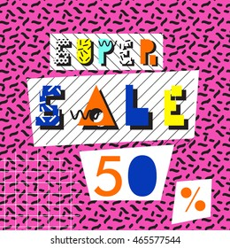 Abstract sale banner. Sale and special offer poster. Web banner for e-commerce, on-line cosmetics shop, fashion, design store. Vector illustration. 80s - 90s retro style.