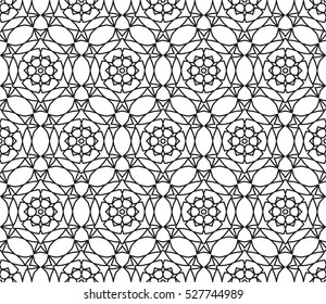 Abstract seamless geometric pattern. Vector illustration. Pattern of geometric and floral elements. Image of repeating and alternating constituent elements. Decorative red ornament