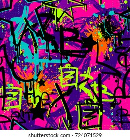 Abstract seamless graffiti pattern with spray paint ink elements, brush track,  silhouette, letter. Chaotic grunge urban repeated backdrop for girls, boys, textile, clothes, wrapping paper.