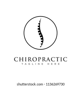 ABSTRACT SPINE LOGO VECTOR, CHIROPRACTIC LOGO DESIGN