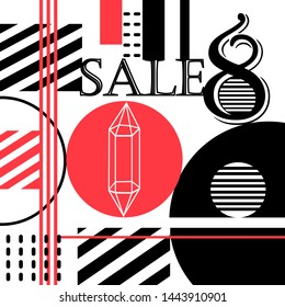 Abstract trendy beautiful vector lettering sale on an interesting geometric background. Template design advertising postcards or posters for stores.