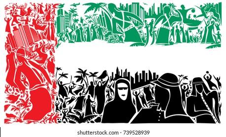 Abstract UAE Flag, Emirates Artwork (Vector Art)