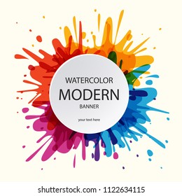 Abstract vector banner. Paper round notes with swirl design. Colorful on the white panel. Vector illustration. Eps10.