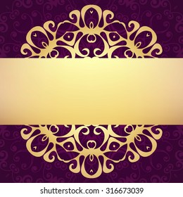 Abstract vector colorful ornamental background. Invitation or greeting card design. Place for text.Vector illustration