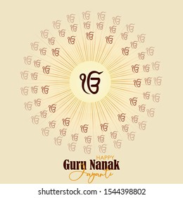 abstract vector illustration for happy guru nanak jayanti.