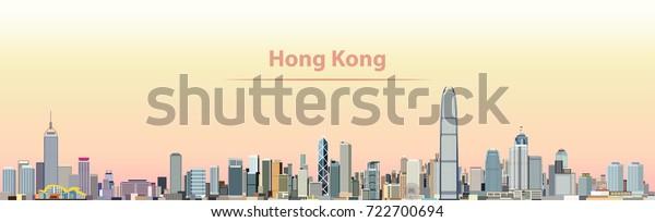 abstract vector illustration of Hong Kong city skyline at sunrise