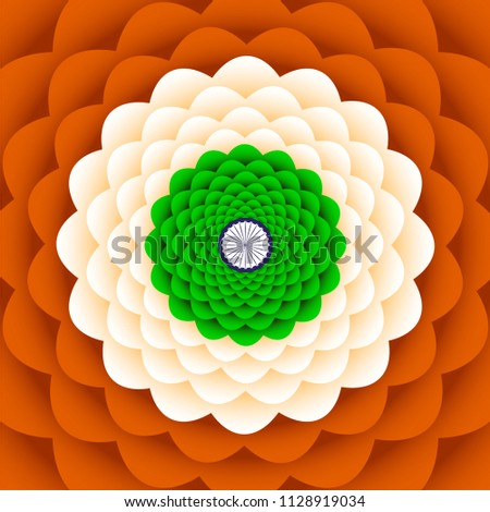 Abstract vector illustration indian tricolor flag stock vector abstract vector illustration of indian tricolor flag in the shape of flower petals there are mightylinksfo