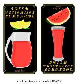 Abstract vector illustration logo yellow jug, liquid lemonade,lemon background. Jug pattern consisting of glass pitcher filled waters lemonades,natural product.Lemonade,drink fresh raw liquid of jugs.