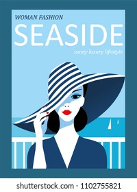 Abstract woman with striped hat on sea background. Fashion magazine cover design. Fashion magazine cover design for the summer holiday season. Vector illustration