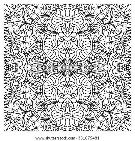 Abstract Zentangle Coloring Page Stock Vector Royalty Free
