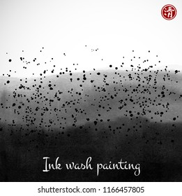 Abtract Black ink wash painting on white background. Traditional Japanese ink painting sumi-e. Hieroglyph - clarity