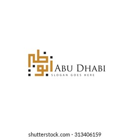 Abu Dhabi LOGO illustrator file created by my own arabic calligraphy in a Kufi style specially for Arabic Logos and UAE events