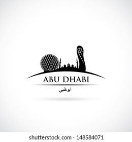 Abu Dhabi sign - vector illustration