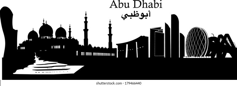 Abu Dhabi (with translation in Arabic) cityscape