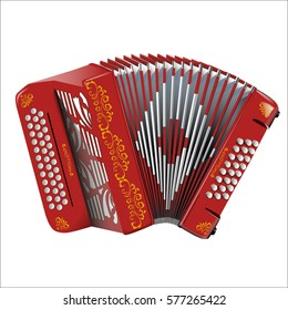 Accordion isolated on white background. Accordion flat icon. Accordion closeup.