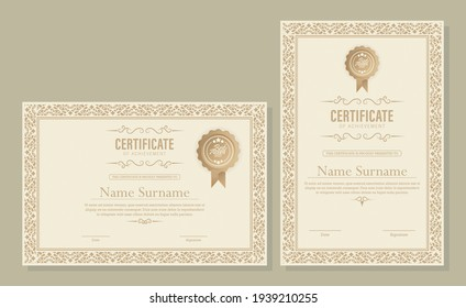 Achievement certificate template in vintage style
