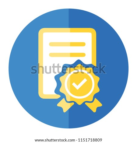 Achievement Unlocked Stock Vector Royalty Free 1151718809