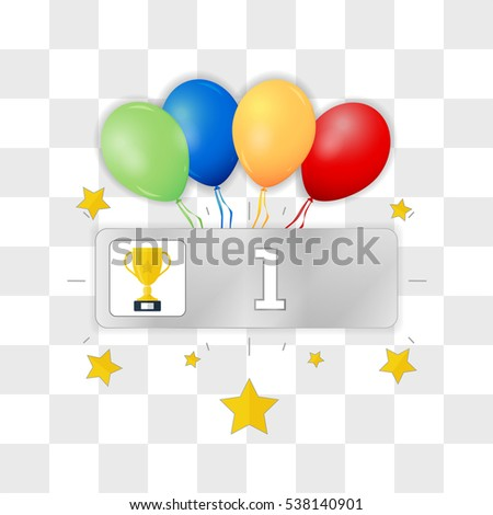 Achievement Unlocked Golden Cup Vector Illustration With Balloons And Stars Overlay Text Congratulations