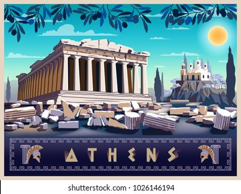 Acropolis Hill in Athens. Handmade drawing vector illustration. Retro poster design.