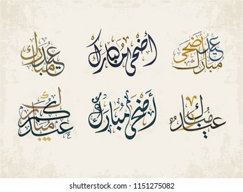 Adha Greeting calligraphy collection. Eid Adha Mubarak Saeed multi-script typography art vector high quality. creative islamic art collection for Eid.