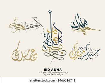 Adha Greeting calligraphy collection. Eid Adha Mubarak Saeed multi-script typography art vector high quality. creative islamic art collection for Eid. Translated: Blessed your Eid.