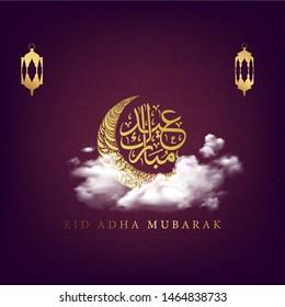 Adha Mubarak in Arabic calligraphy style. Eps 10