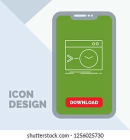 Admin, command, root, software, terminal Line Icon in Mobile for Download Page