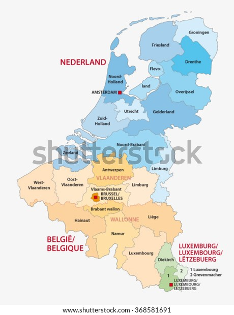 Administrative Map Three Benelux Countries Netherlands Stock