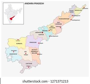 Andhra Pradesh Map Images, Stock Photos & Vectors | Shutterstock