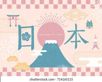 adorable japan travel poster lovely fuji mountain with pink sun and firework pattern and famous