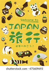 Adorable poster, cultural symbol elements. Japan travel and let's go to Japan in Japanese in the middle, festival words on the fan and lucky words on the daruma