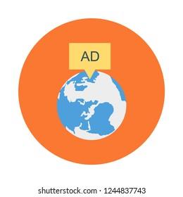 ads   advertisement   marketing
