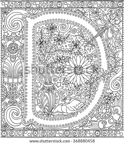 Adult Coloring Book Art Alphabet Letter Stock Vector (Royalty Free ...