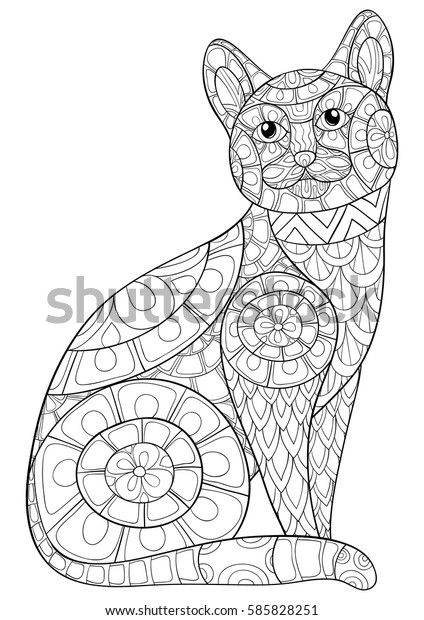 Adult Coloring Book Cat Art Style Stock Vector Royalty Free 585828251