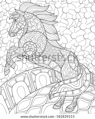 Adult Coloring Book Horses Art Style Stock Vector (Royalty Free ...