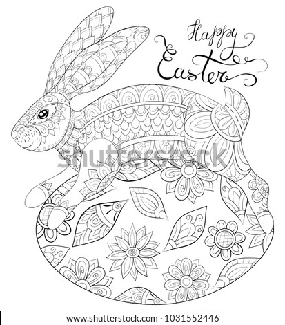 Adult Coloring Bookpage Cute Easter Theme Stock Vector Royalty Free
