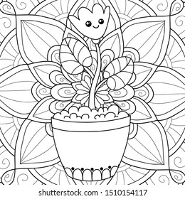 adult coloring bookpage cute flower 260nw
