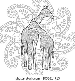 Adult coloring book,page a giraffe with ornamental background for relaxing stress release method. Zen art style illustration.
