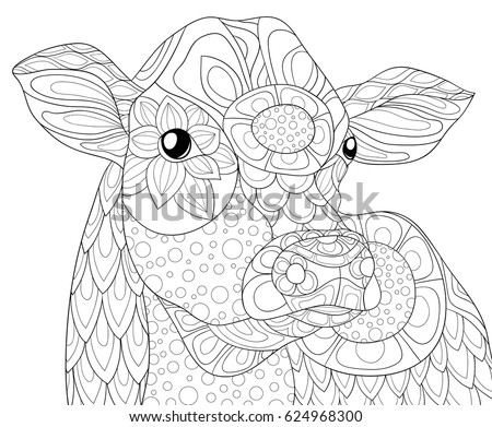 Adult Coloring Page Cow Art Style Stock Vector Royalty Free